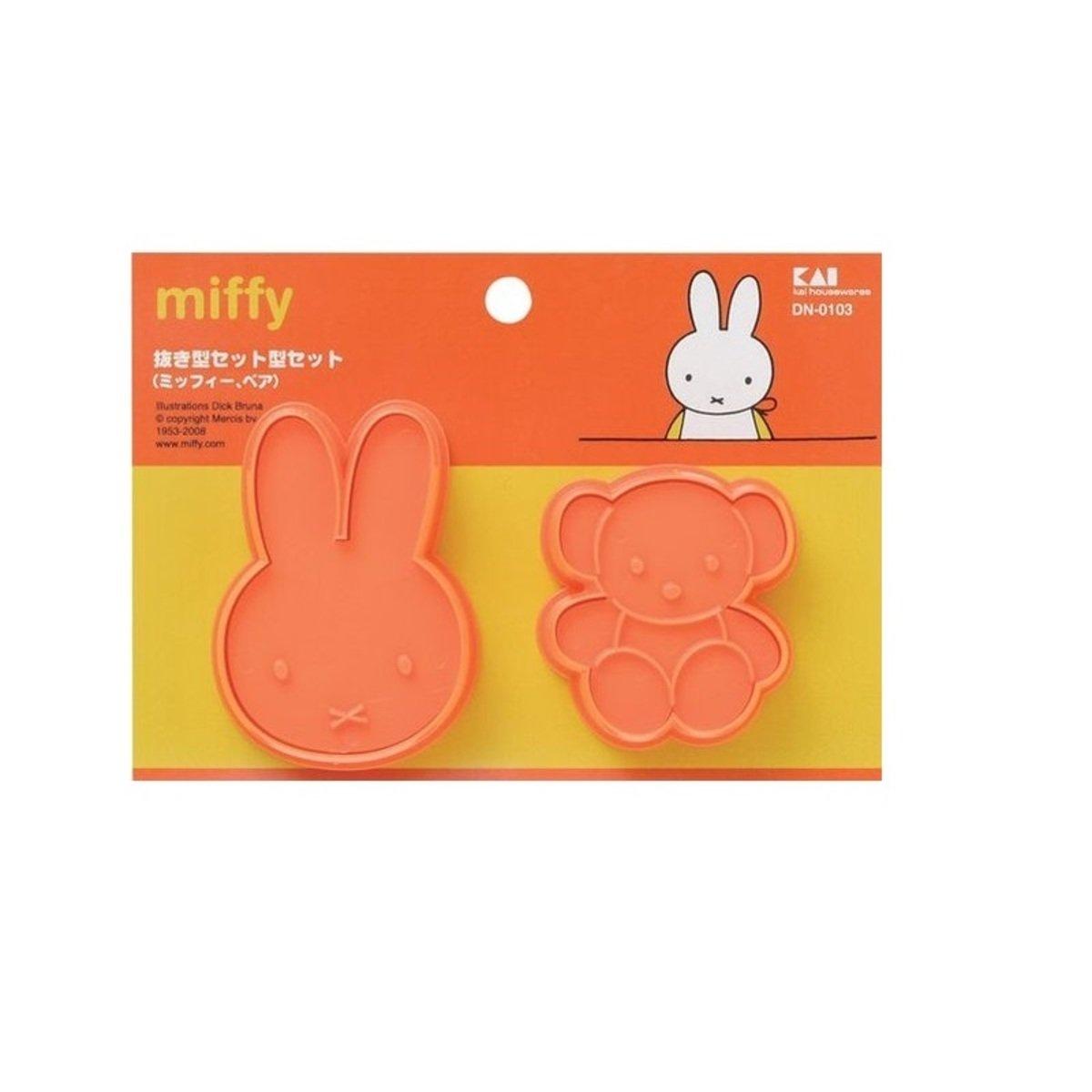 DN-0103 Miffy 曲奇模 (2件裝-Miffy and Bear)