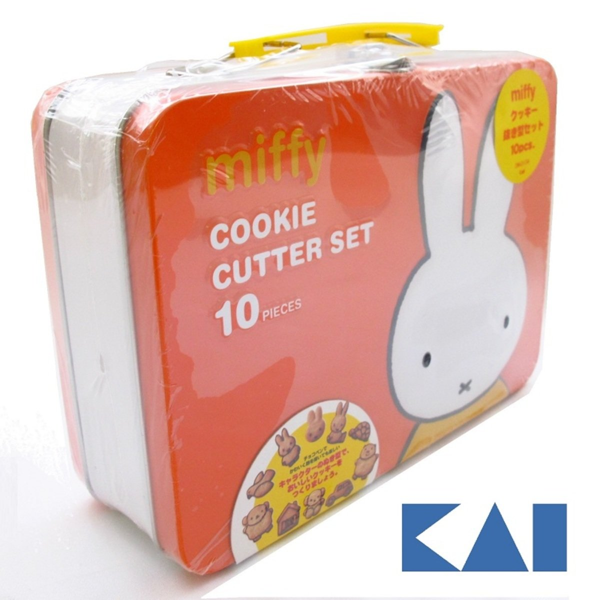 Miffy 曲奇模連盒 (10件裝)