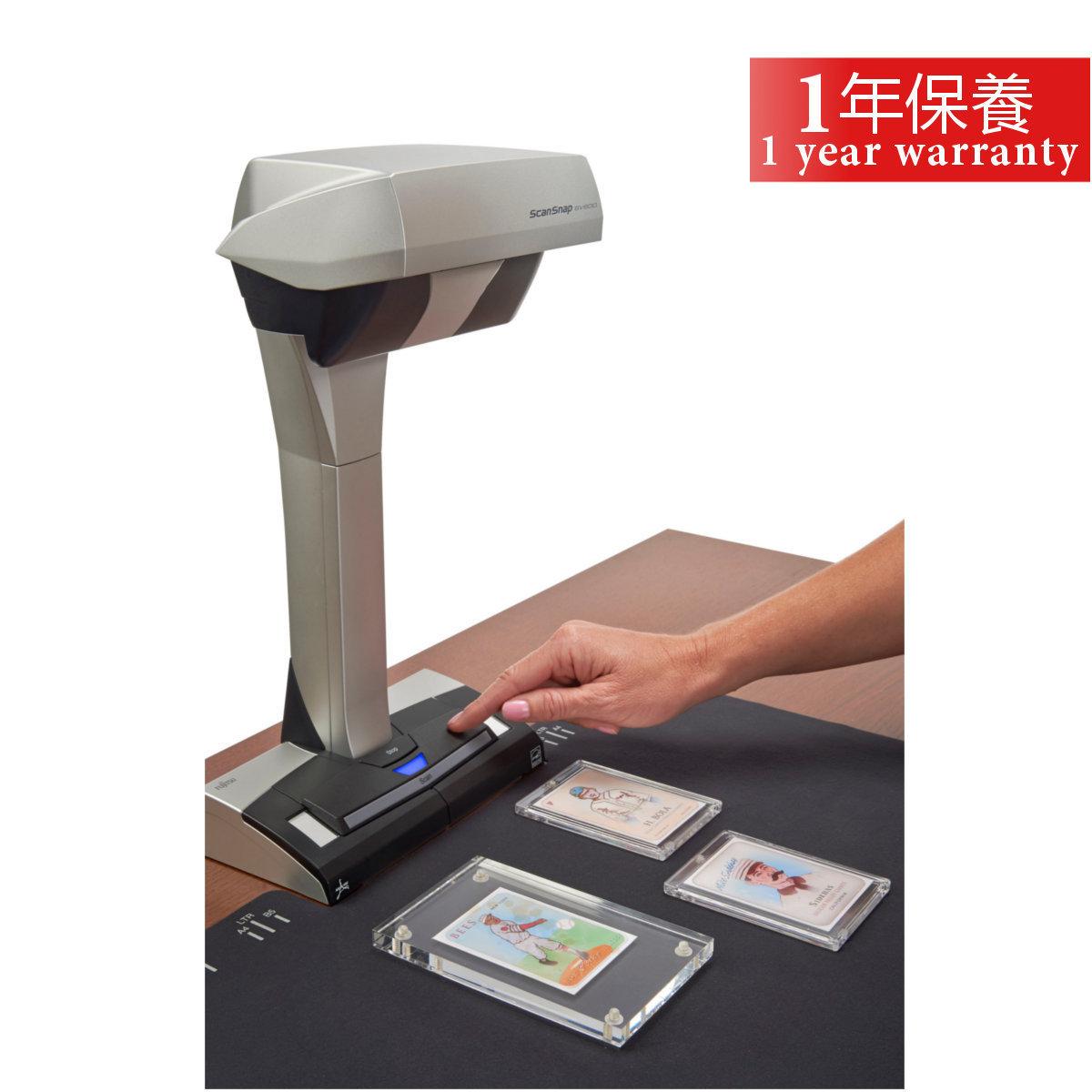 ScanSnap SV600 文件掃描器