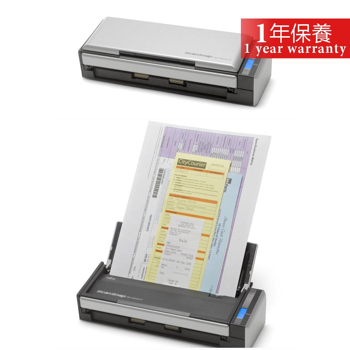 ScanSnap S1300i 文件掃描器