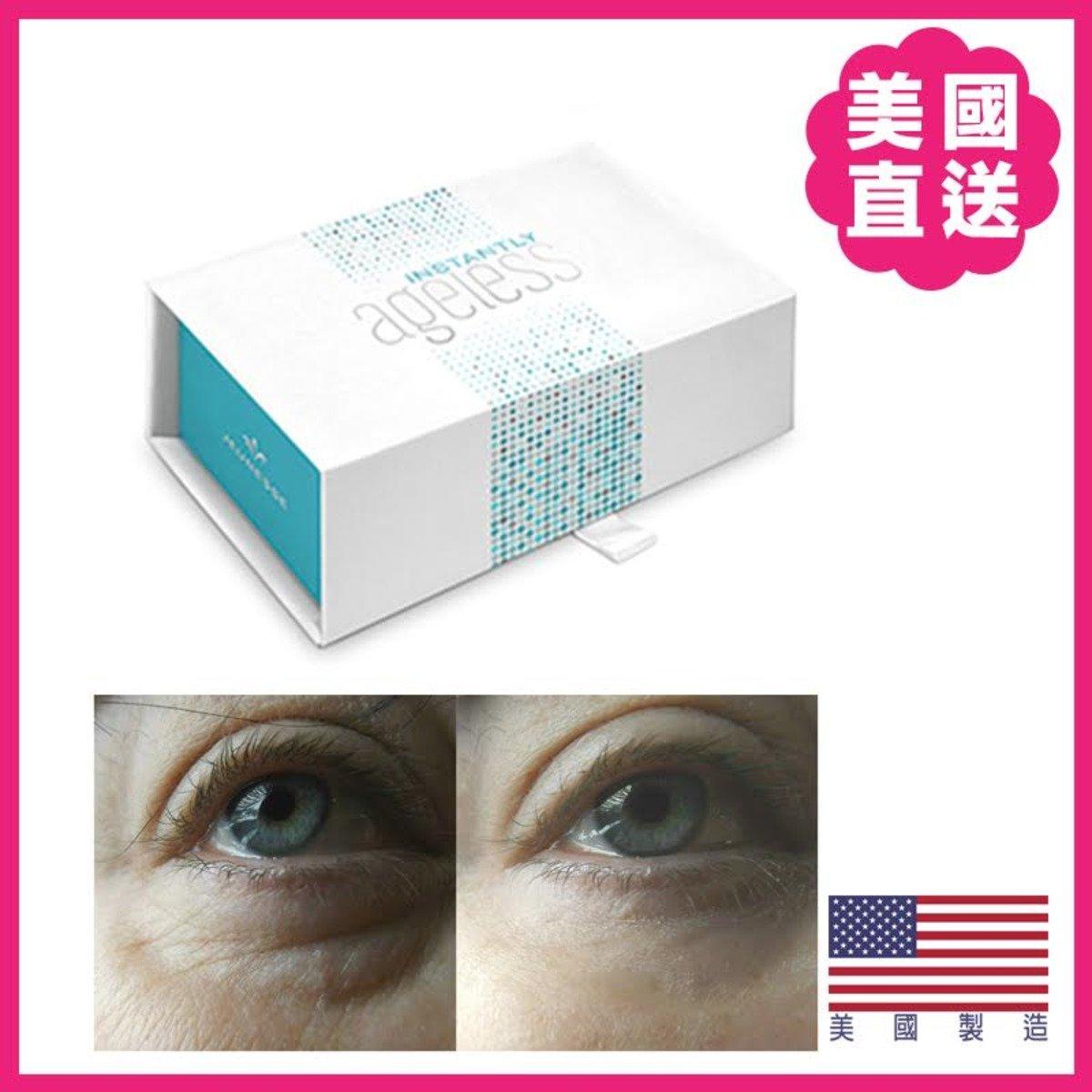 美國Instantly Ageless:瞬間去眼袋去皺霜