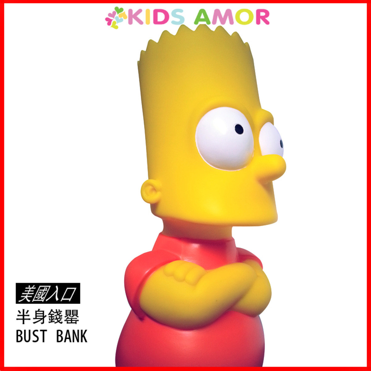 The Simpsons - Bart 半身錢罌