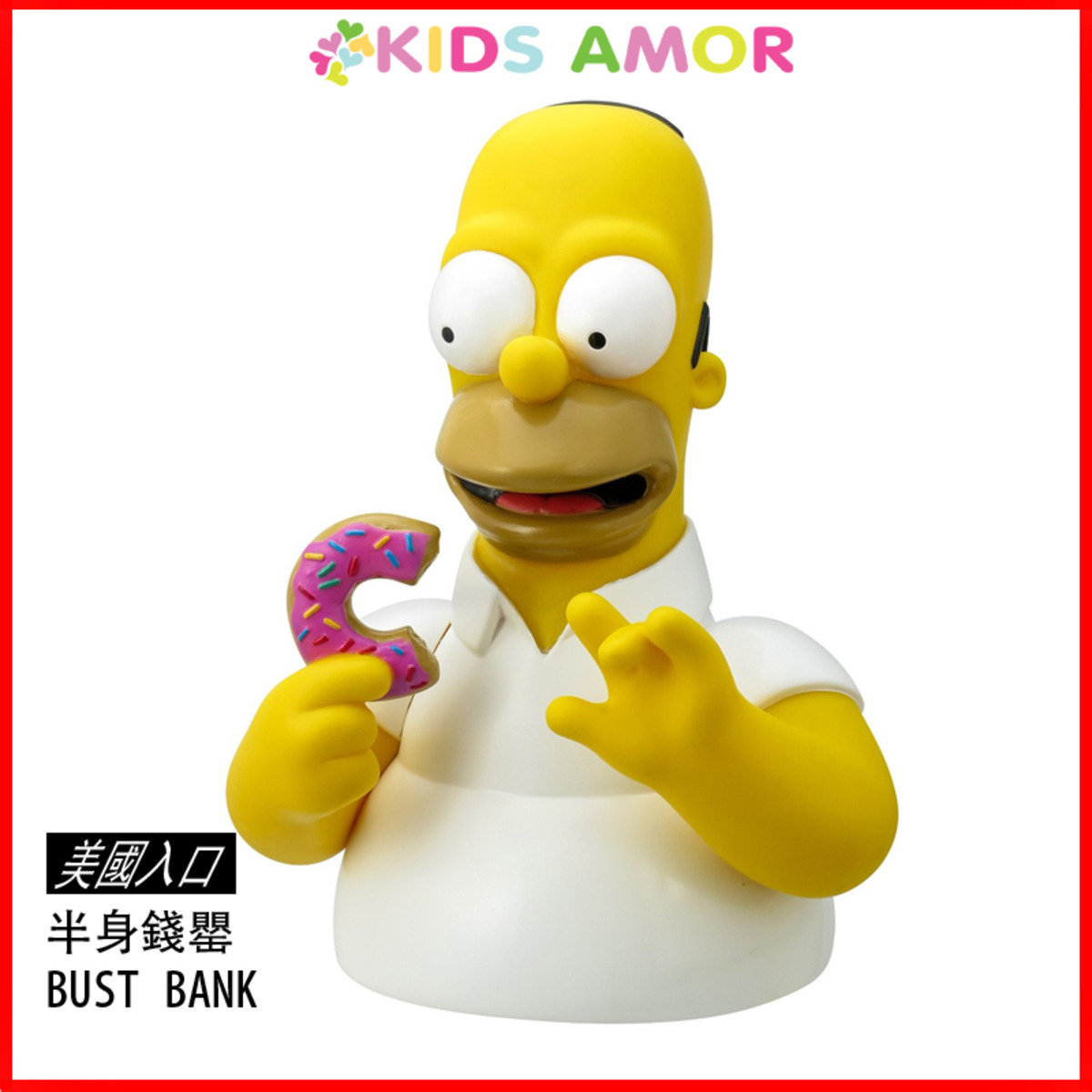 The Simpsons - Homer 身錢罌