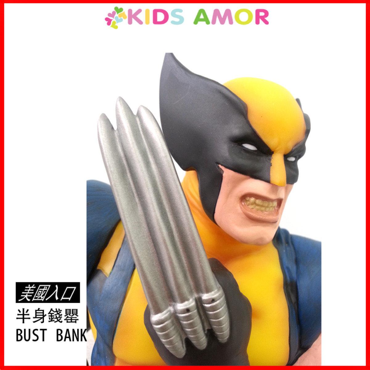 Marvel X-MEN Wolverine 狼人半身錢罌