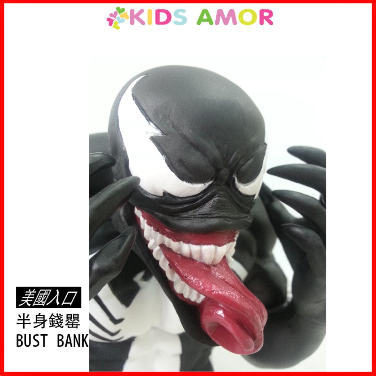 Marvel 毒魔 Venom 蜘蛛俠系列半身錢罌