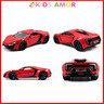 1/24 狂野時速7 Lykan HyperSport - 紅色