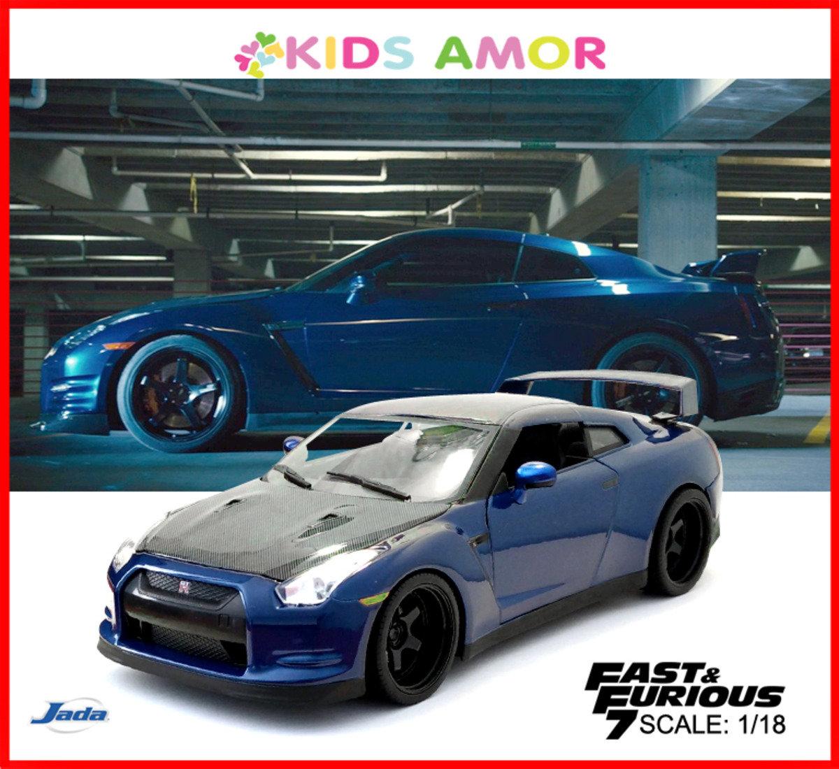 狂野時速7 1/18 合金車Fast Furious,日產 NISSAN GT-R R35