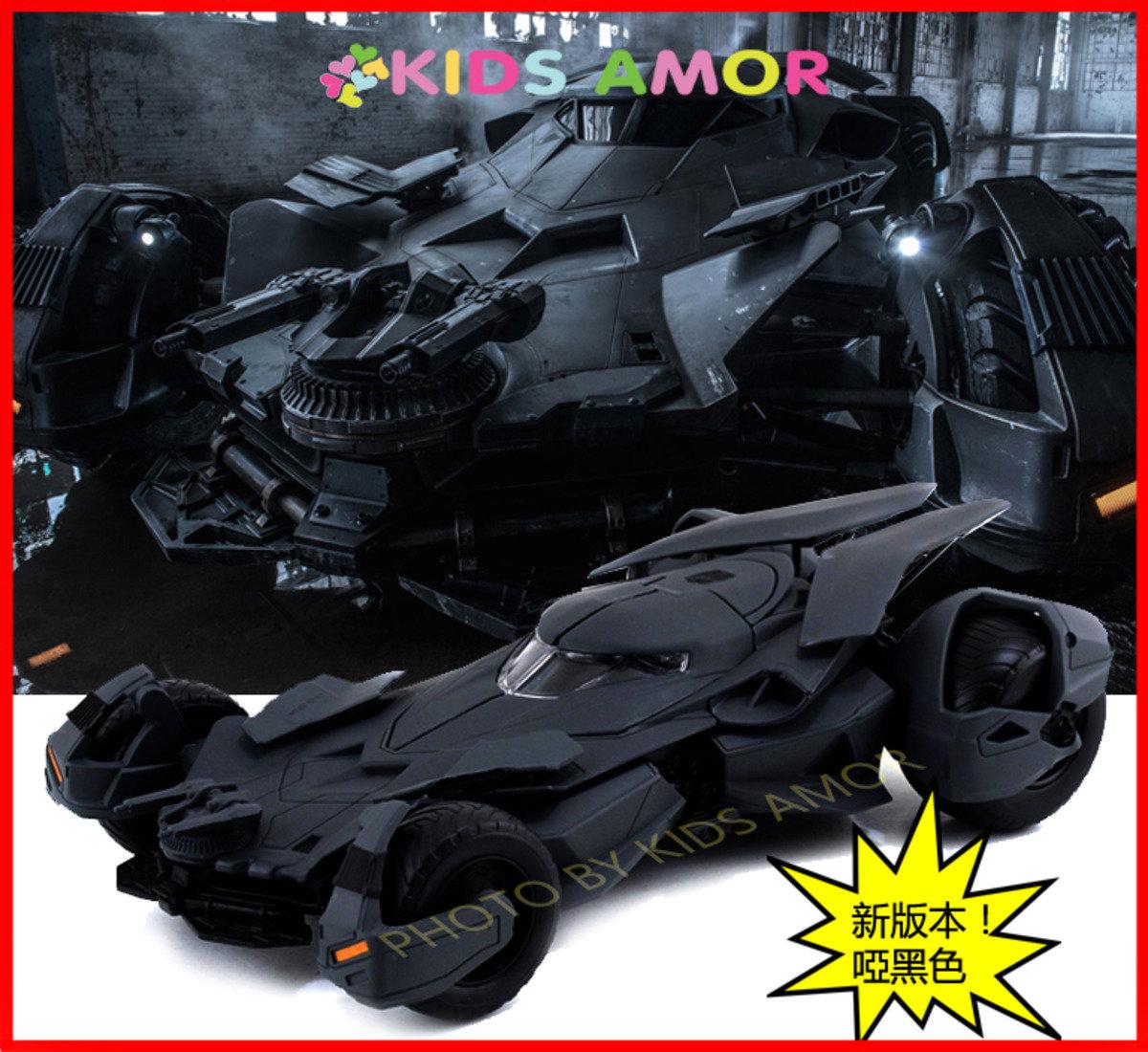 新款!蝙蝠俠對超人1:24正義曙光合金蝙蝠車