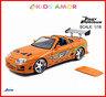 狂野時速 1/18 合金車Fast Furious,豐田 Toyota SUPRA