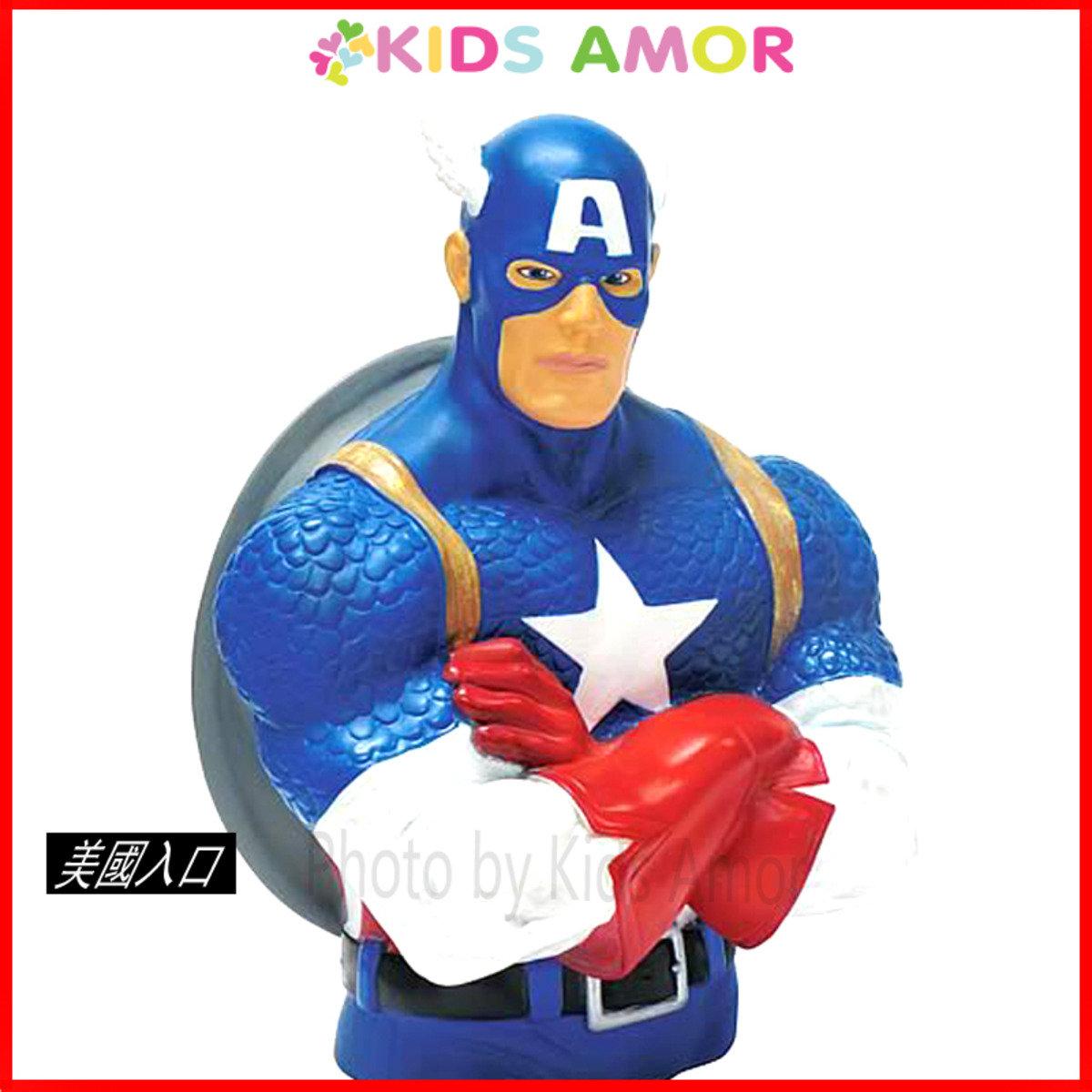 半身錢罌: 美國隊長 Captain America