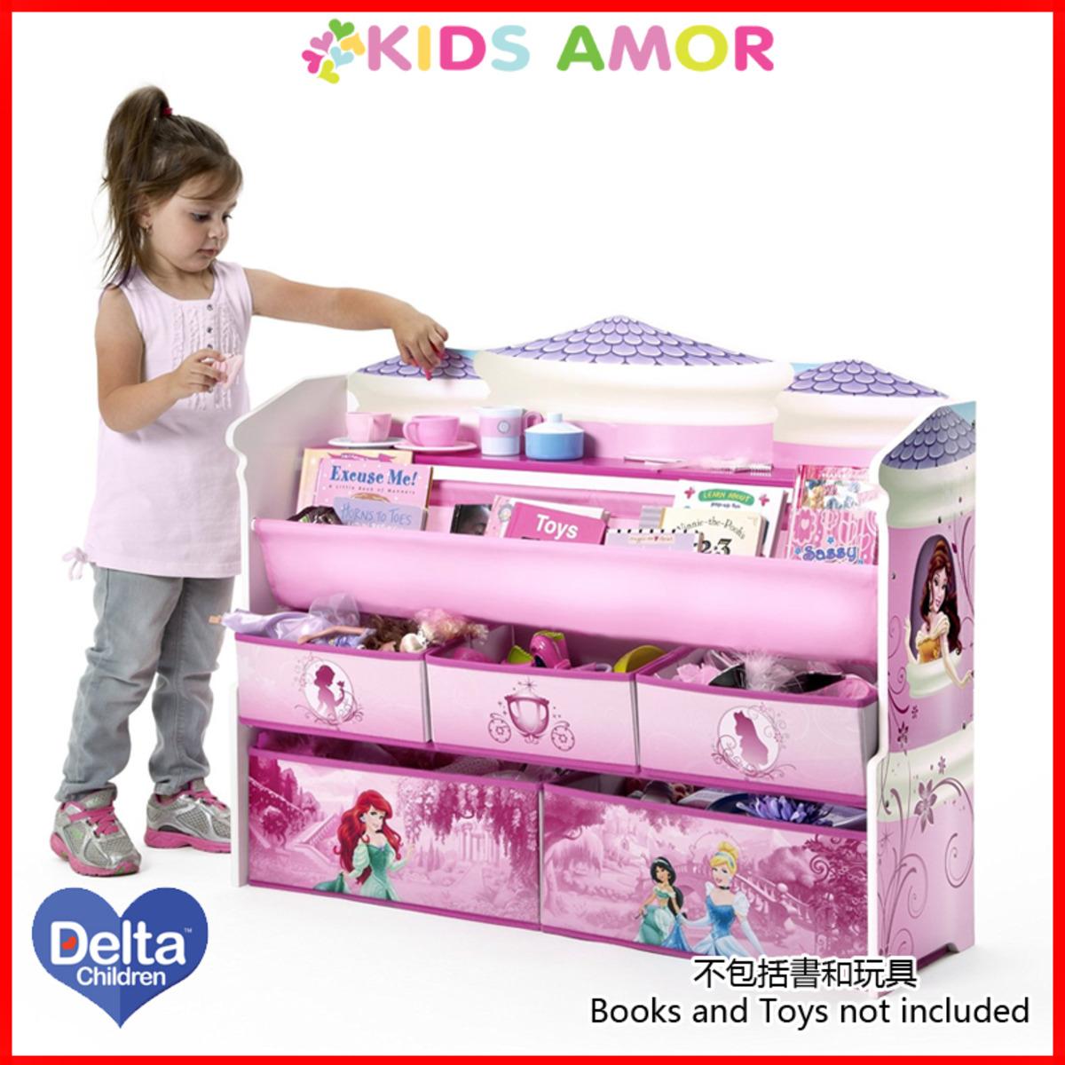 迪士尼公主系列特大書和玩具處物收納架