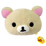 Rilakkuma Cushion - White