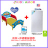 【套餐】芝麻街ELMO床架 + 美國製造 Kolcraft 床褥