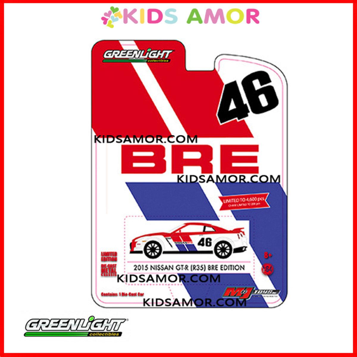 (有貨通知我) 綠光 GREENLIGHT 限量 MJ EXCLUSIVE: 1/64 日產 GT-R (R35) BRE EDITION