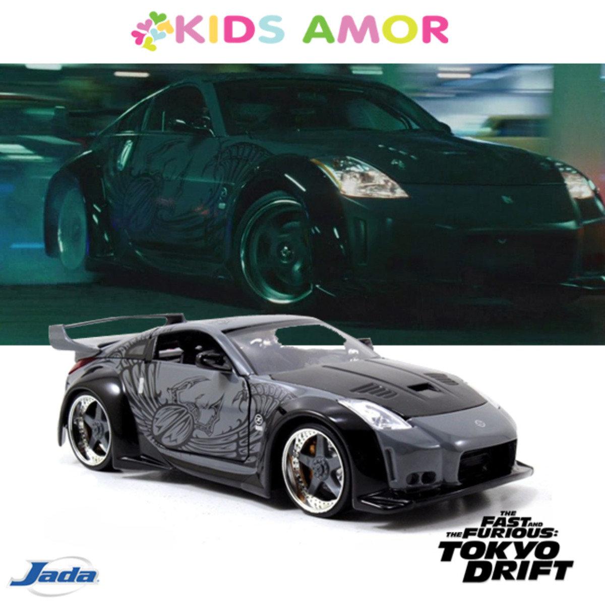 狂野時速 1/24 合金車Fast and the Furious 日產 Nissan 350Z (FAIRLADY)