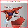迪士尼大英雄聯盟盔甲醫神BAYMAX巨型墻貼