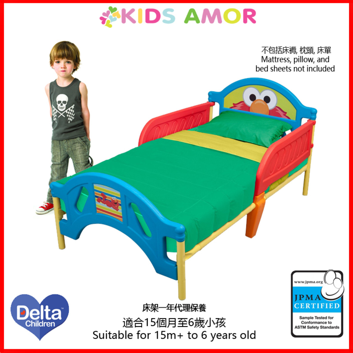 芝麻街ELMO兒童床架(一年有限保養)