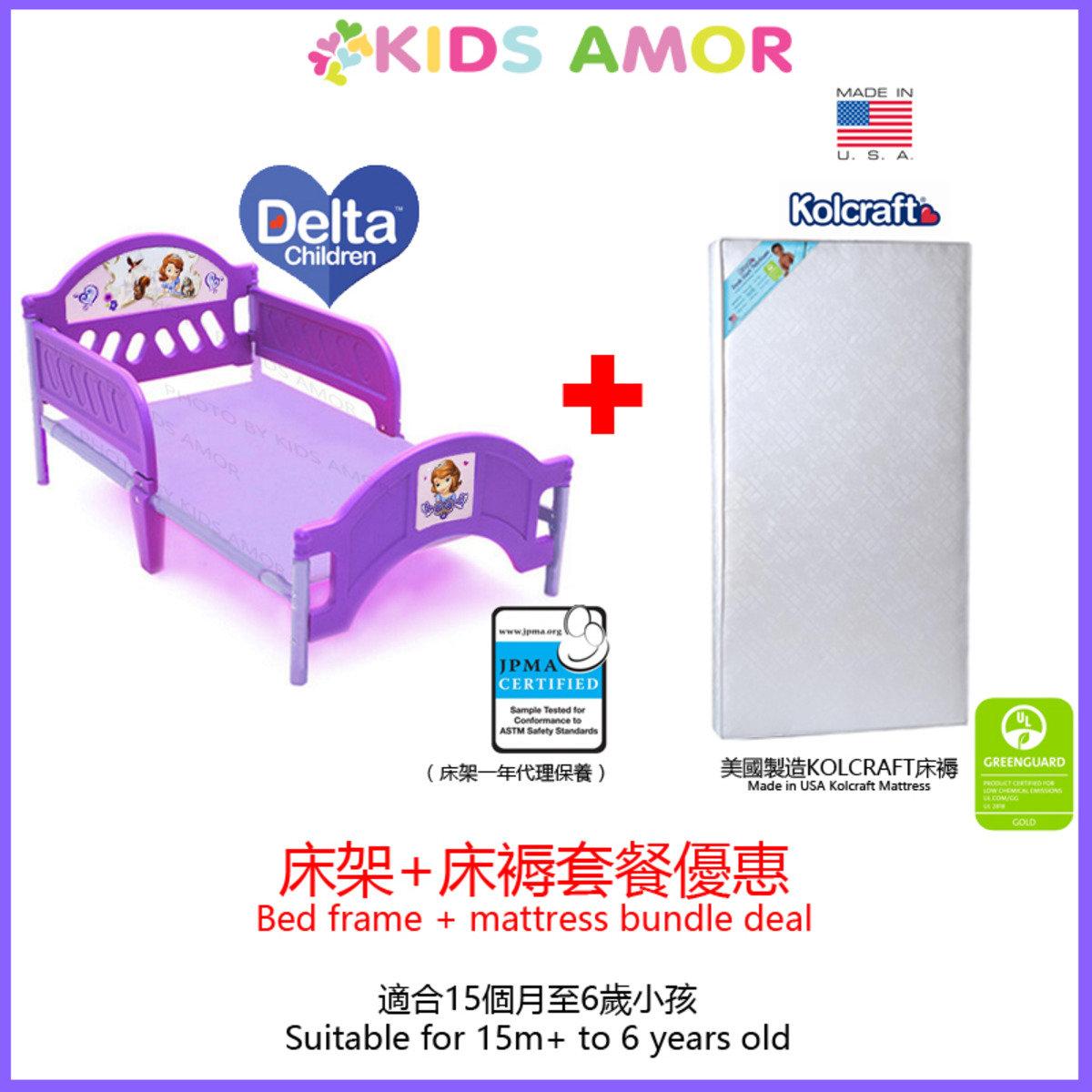 【套餐】迪士尼Sofia公主床架 + 美國製造 Kolcraft 床褥