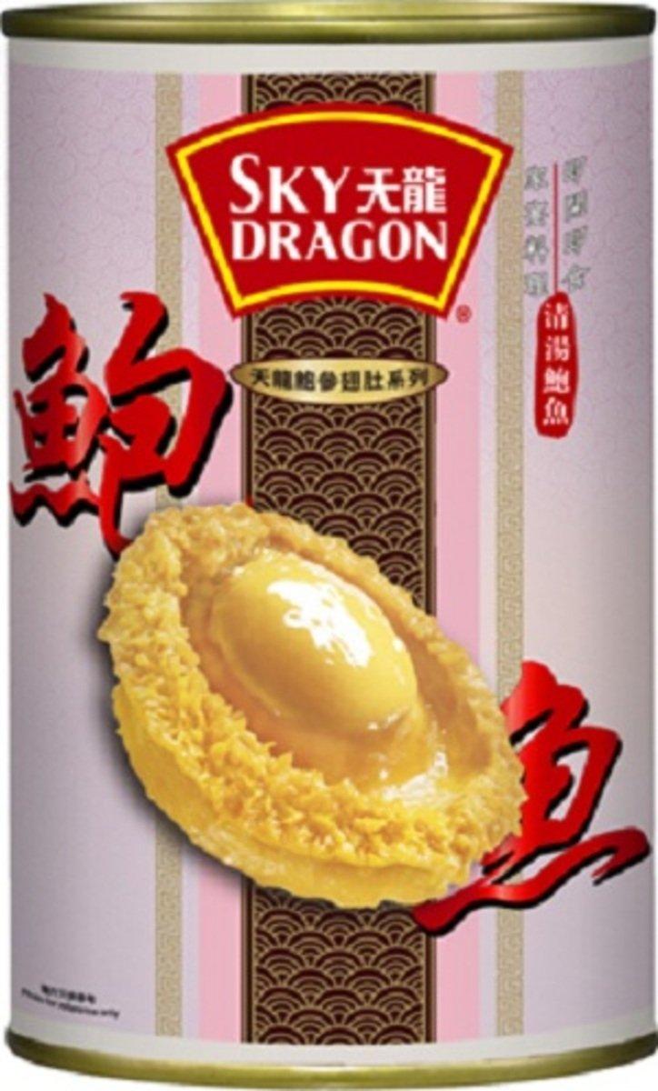 清湯鮑魚(6隻)