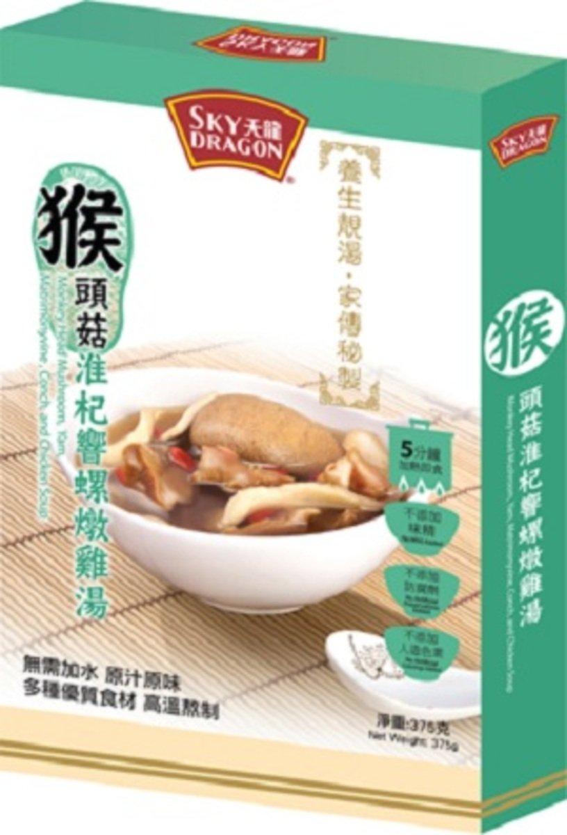 猴頭菇淮杞響螺燉雞湯