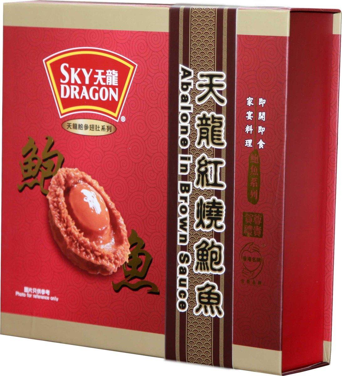 紅燒鮑魚禮盒