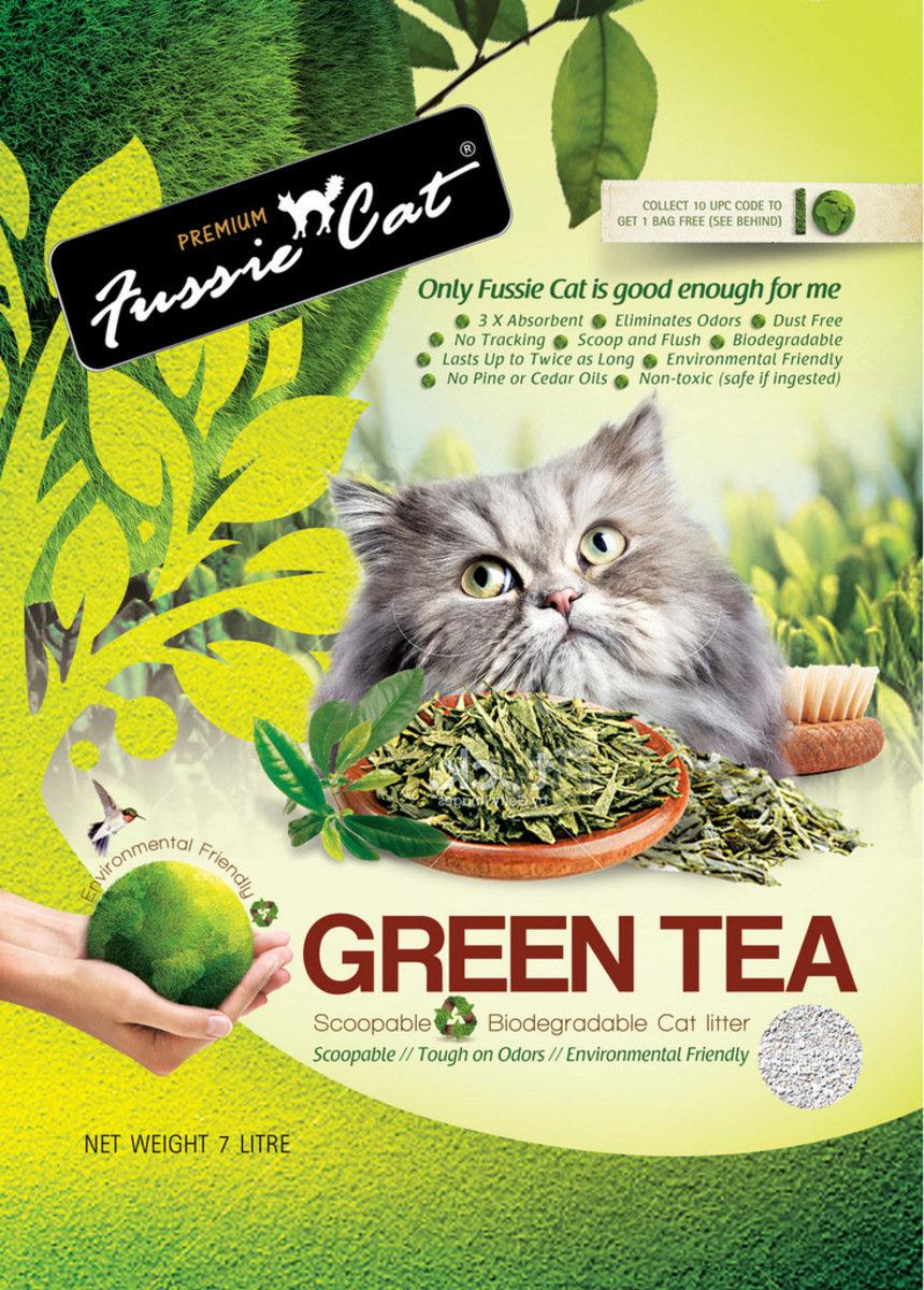 綠茶紙貓砂 7L