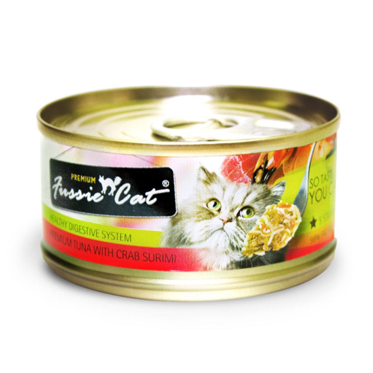 黑鑽吞拿魚+ 海魚80g X 24 罐