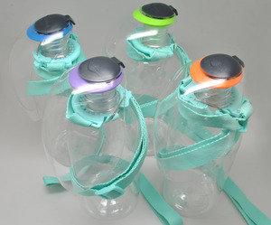 [贈品] BeviQui  Bottle - 藍/綠/橙/紫 (隨機一款)