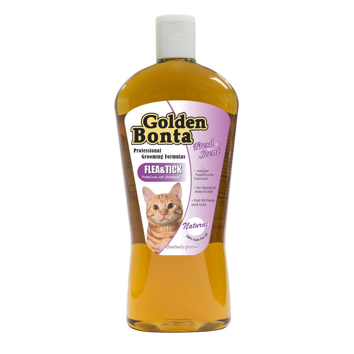 貓用天然殺蝨蚤洗毛精 500毫升