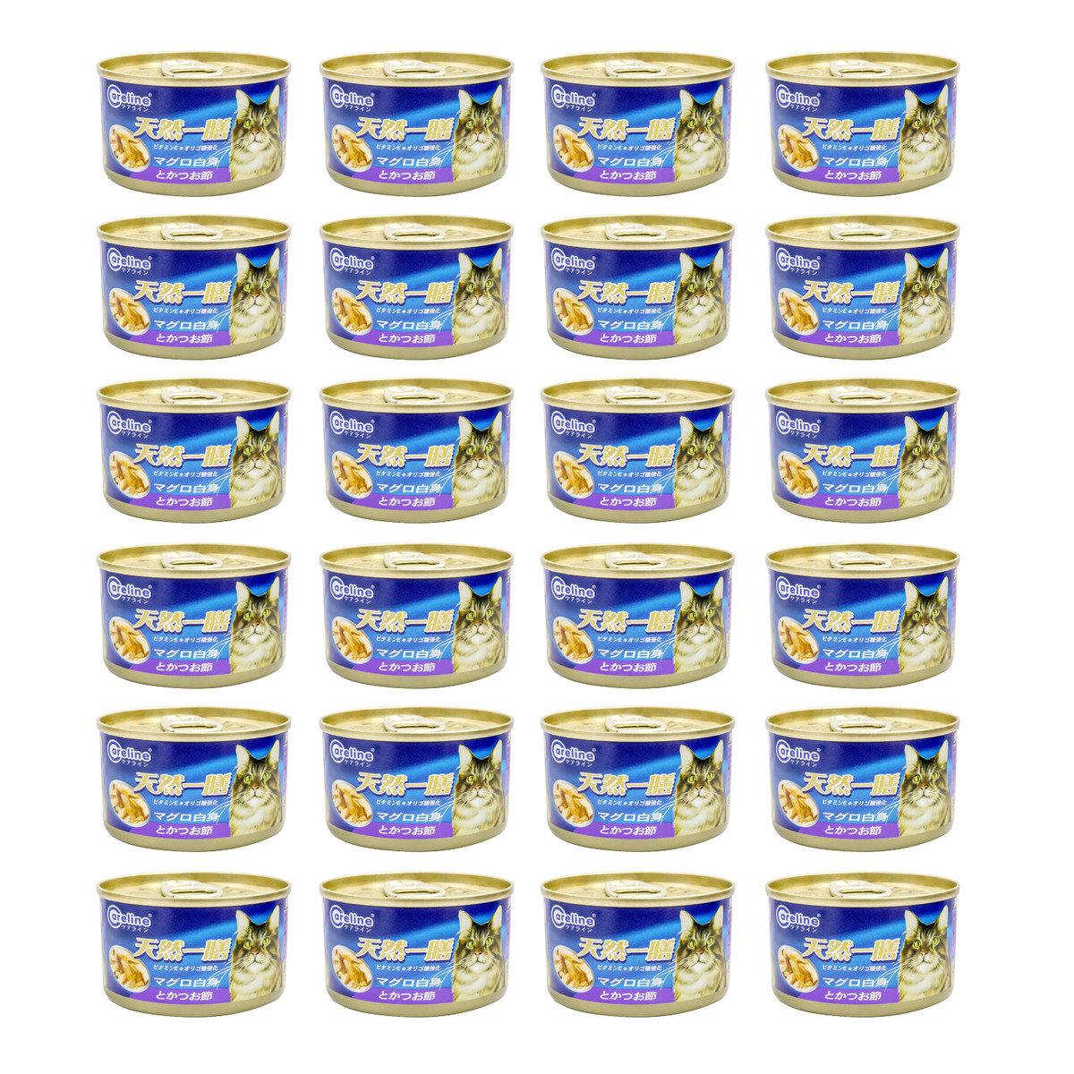白身吞拿加魚片(鰹魚)