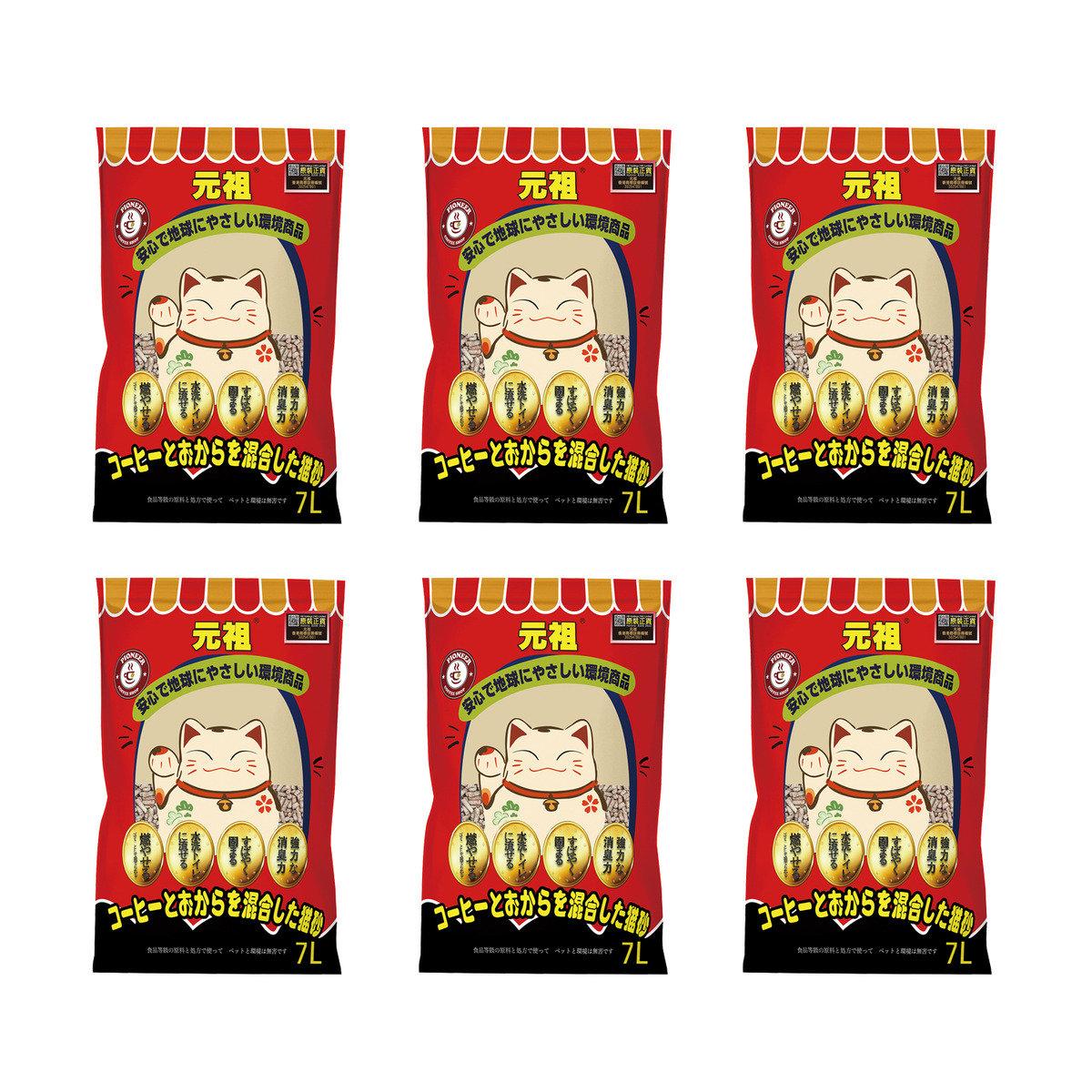 咖啡消臭豆腐貓砂