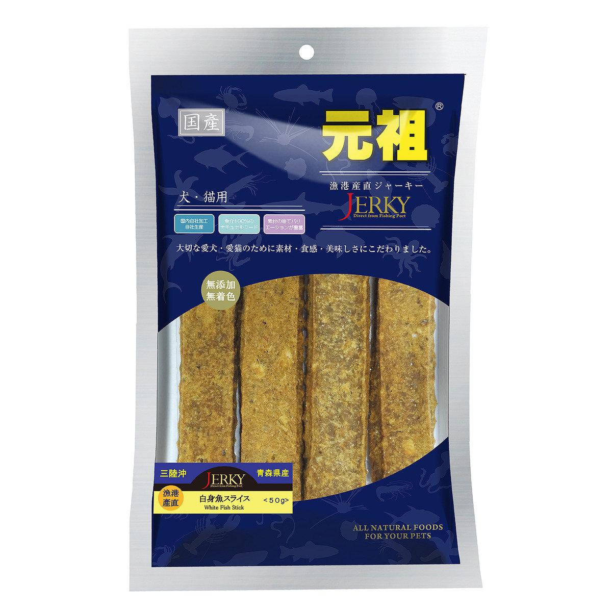 日本直送白身吞拿肉排
