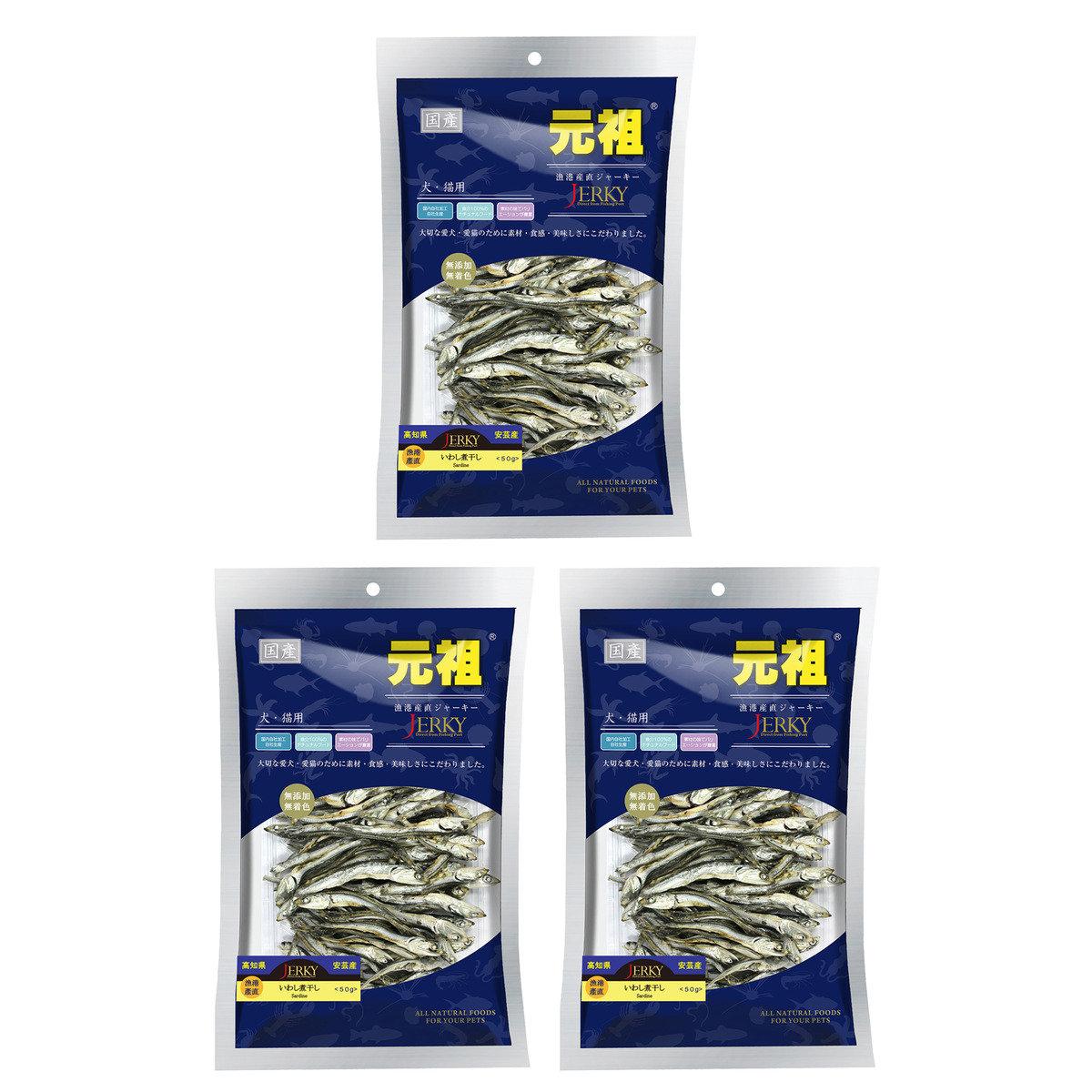 日本直送小銀魚