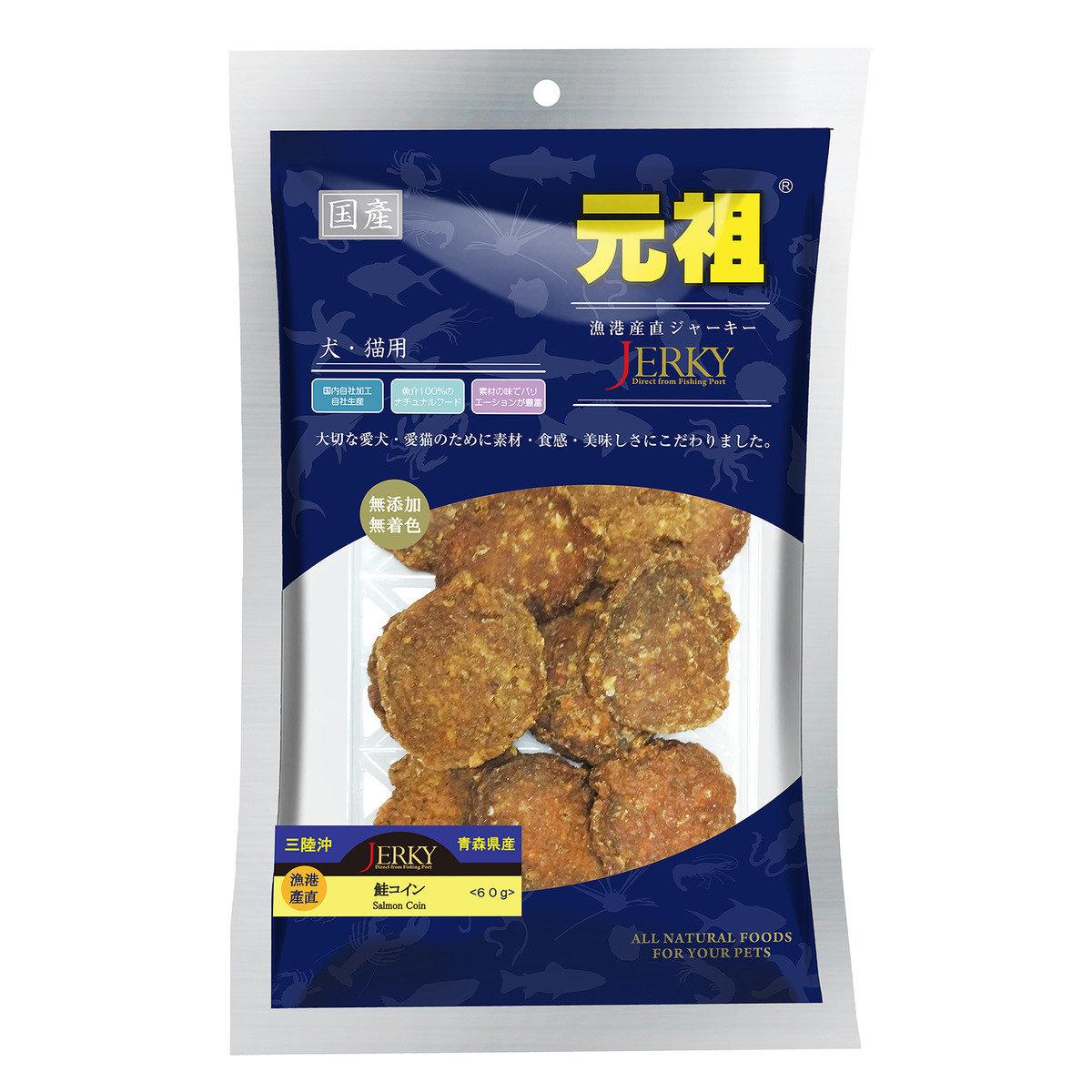 日本直送三文魚圓片