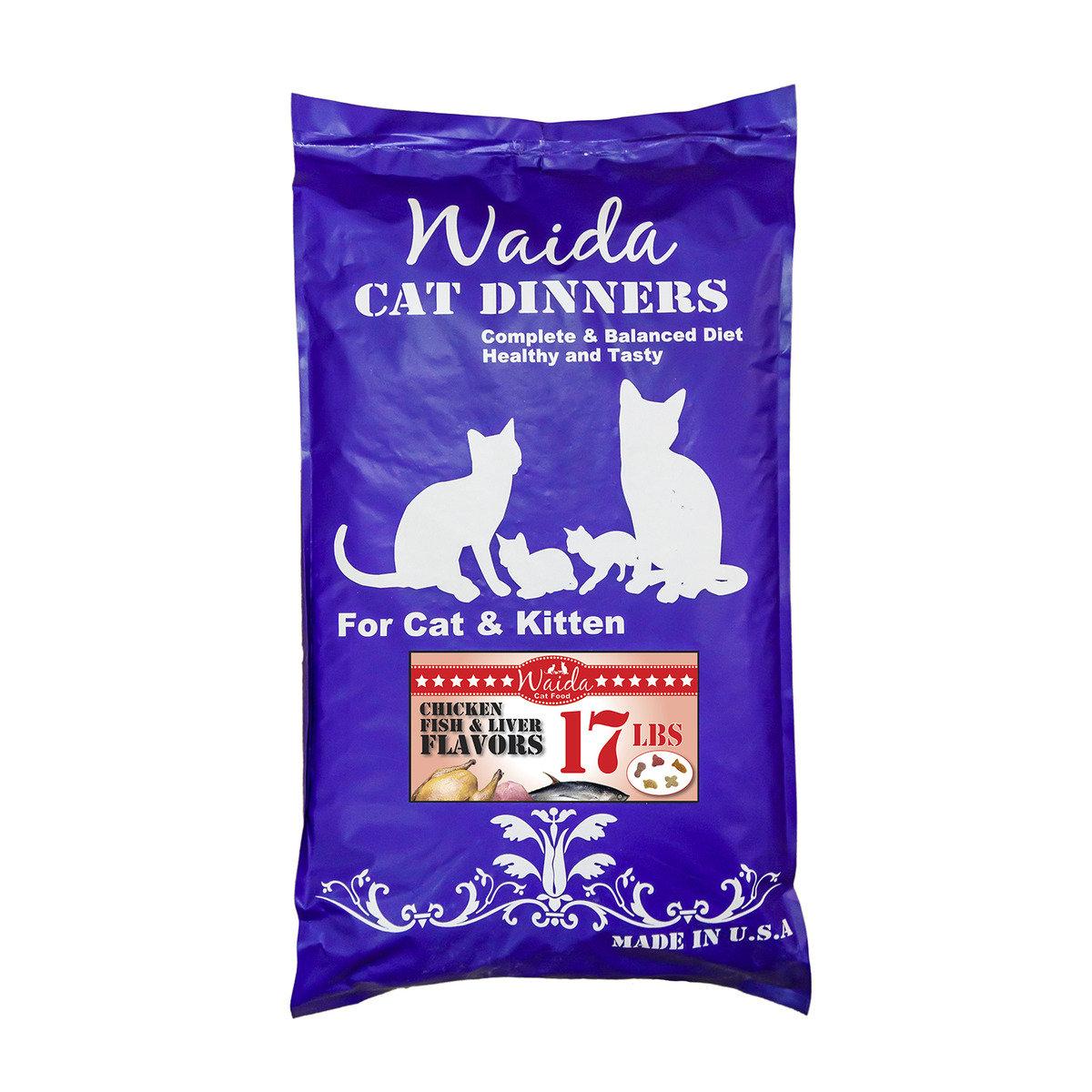 高級優質貓糧 (雞肉、魚加肝口味)