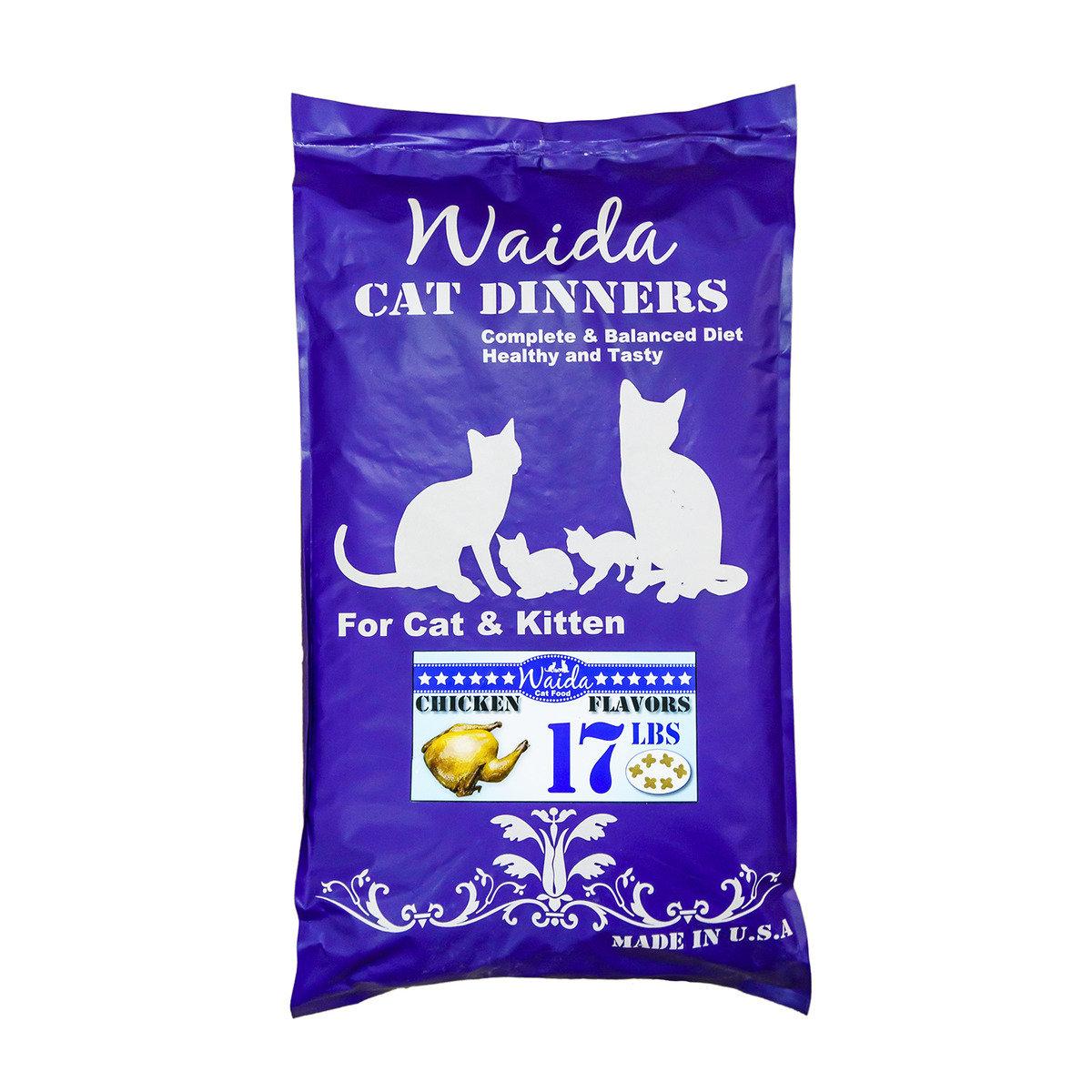 高級優質貓糧 (雞肉口味)