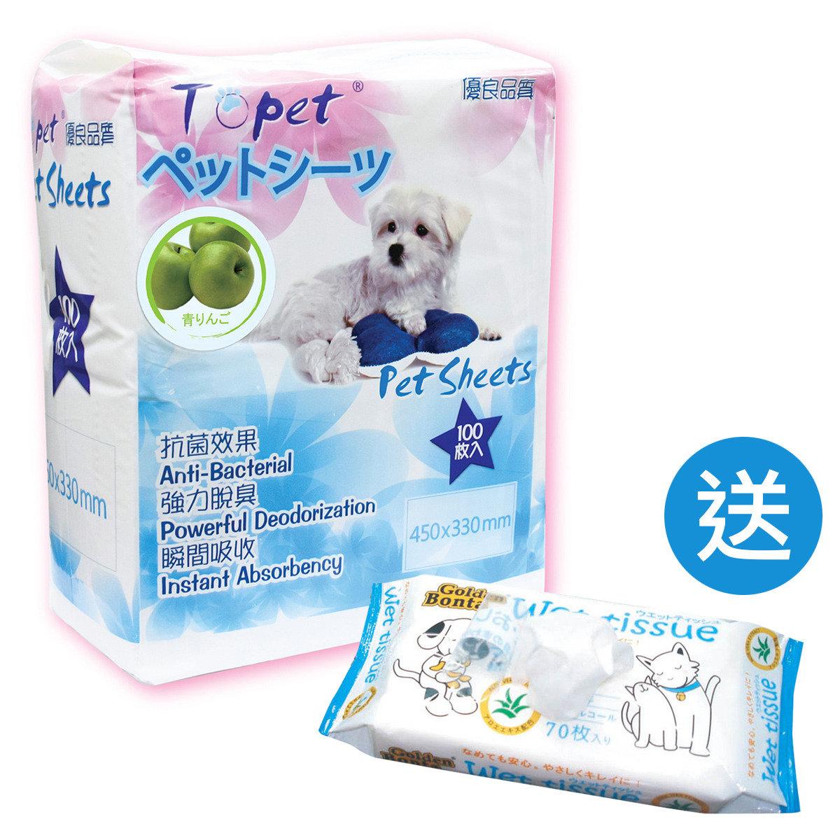 寵物墊 300 x 450mm (青蘋果味) 送濕紙巾