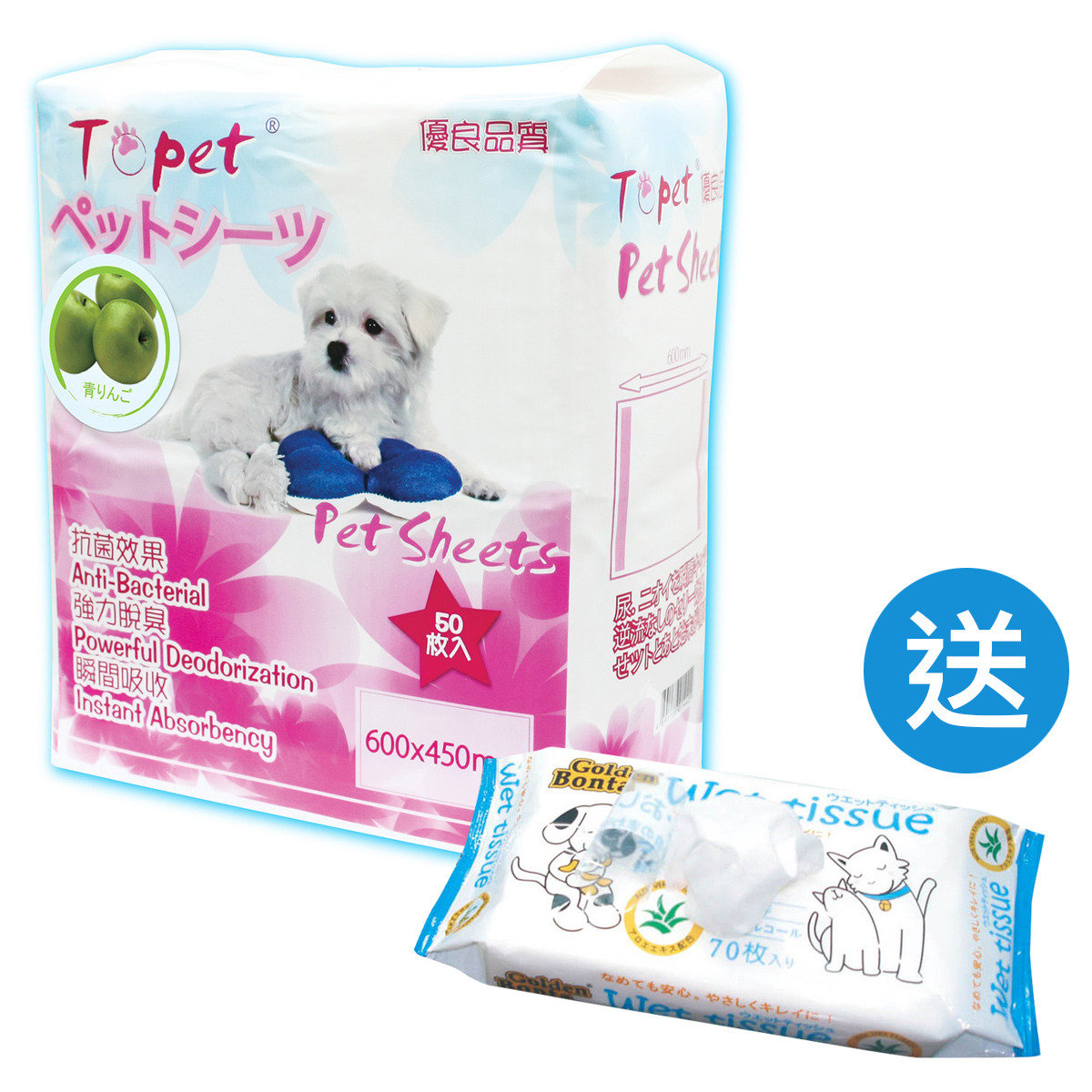 寵物墊 600 x 450mm (青蘋果味) 送濕紙巾