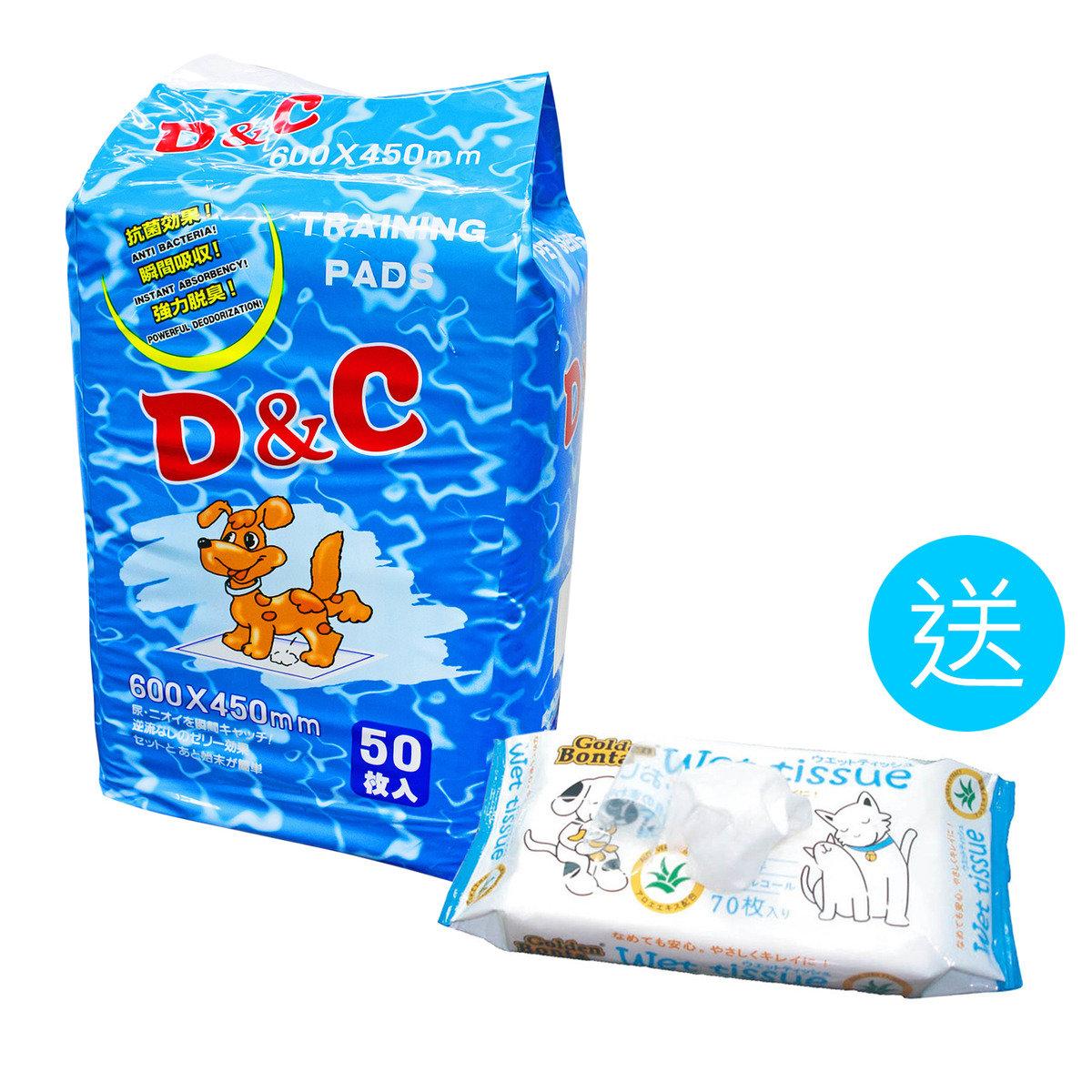 寵物墊 600 x 450mm 送濕紙巾