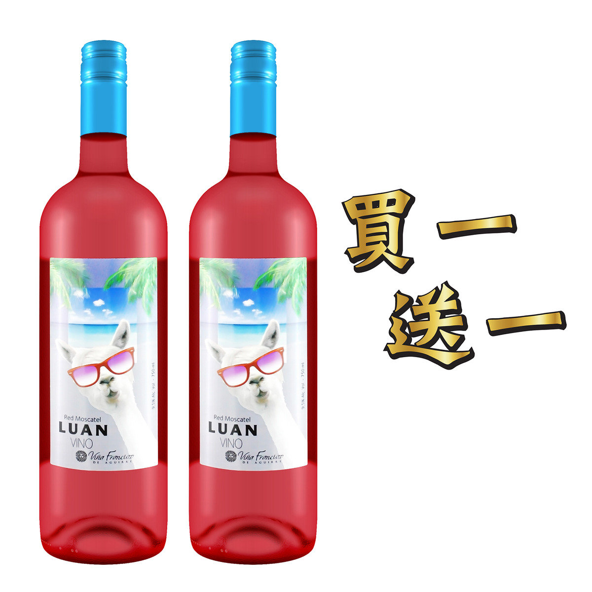 [買1送1!] Luan Wine Red Moscatel 12' 750ml