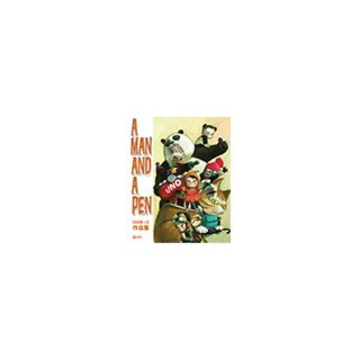 A MAN AND A PEN——Cuson Lo作品集