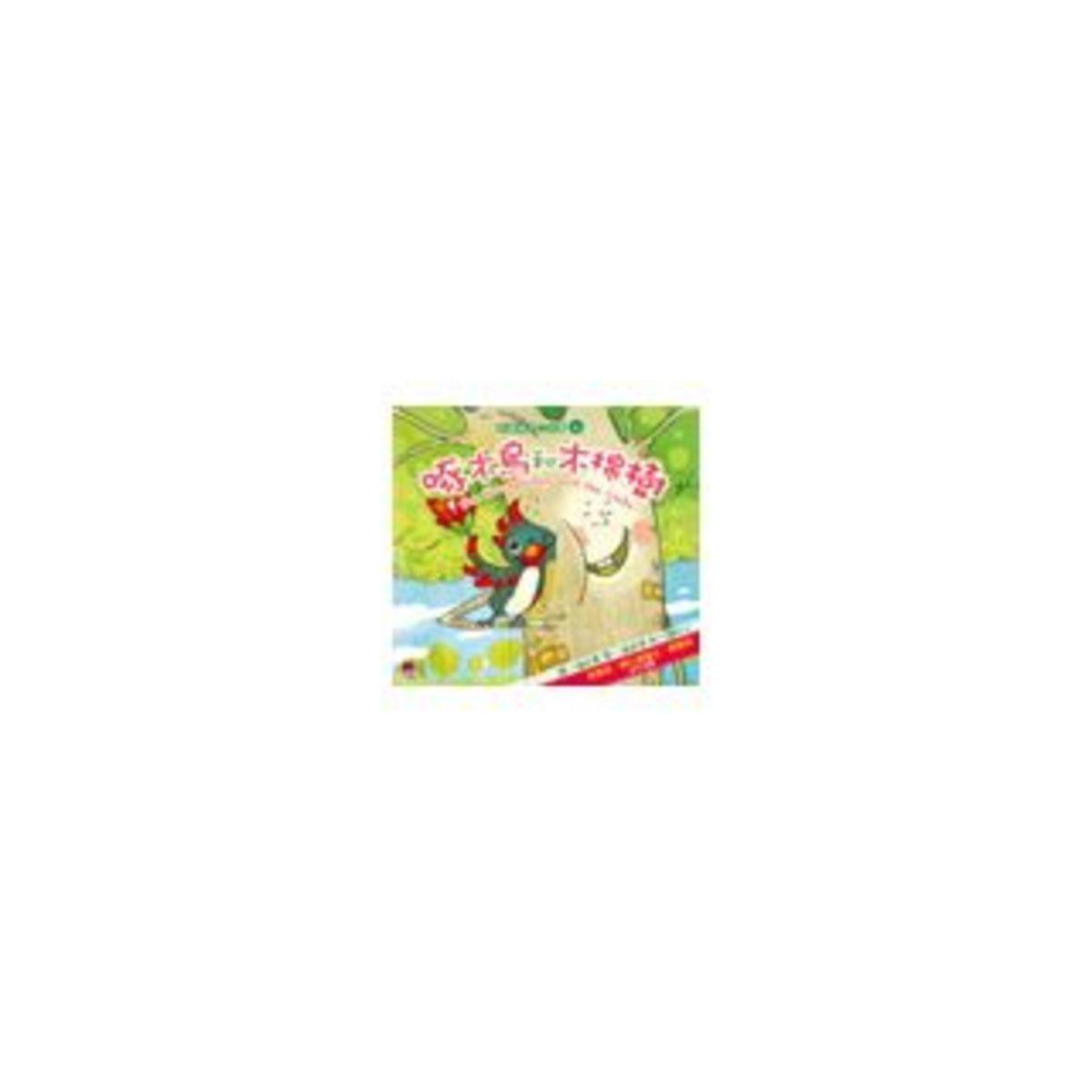啄木鳥和木棉樹