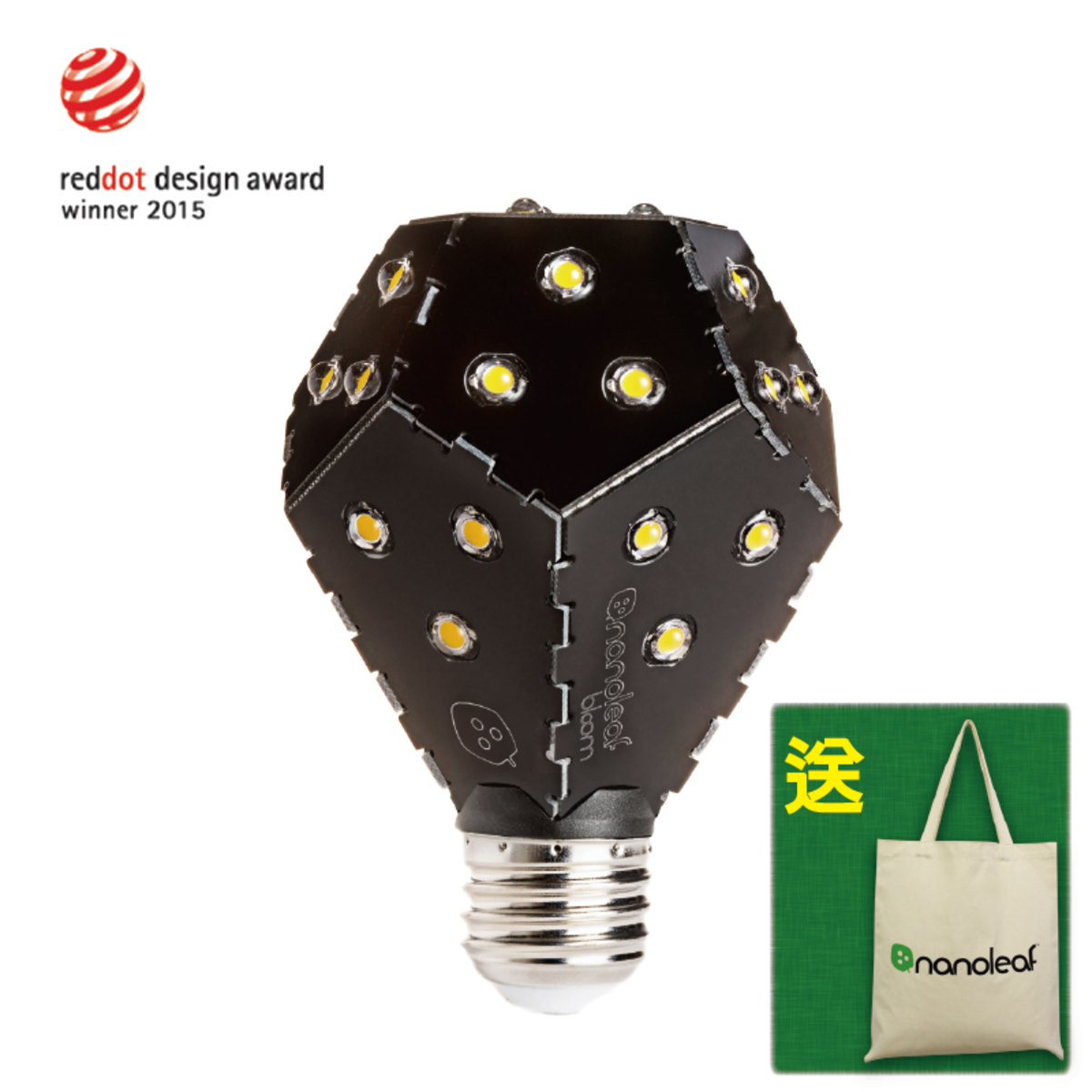 Nanoleaf Bloom 環保燈膽 3000K 黑色 (每一訂單, 均附送帆布環保購物袋乙個, 送完即止!)