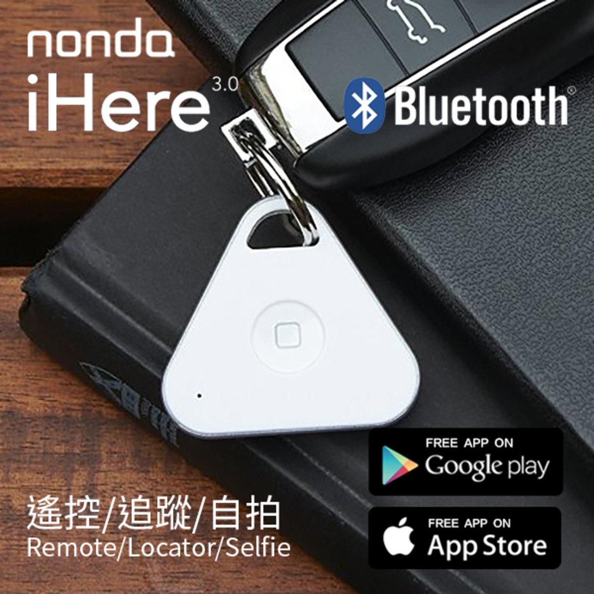 iHere3.0 連接智能手機 迷你電子掛飾 多用途-追蹤/自拍/遙控