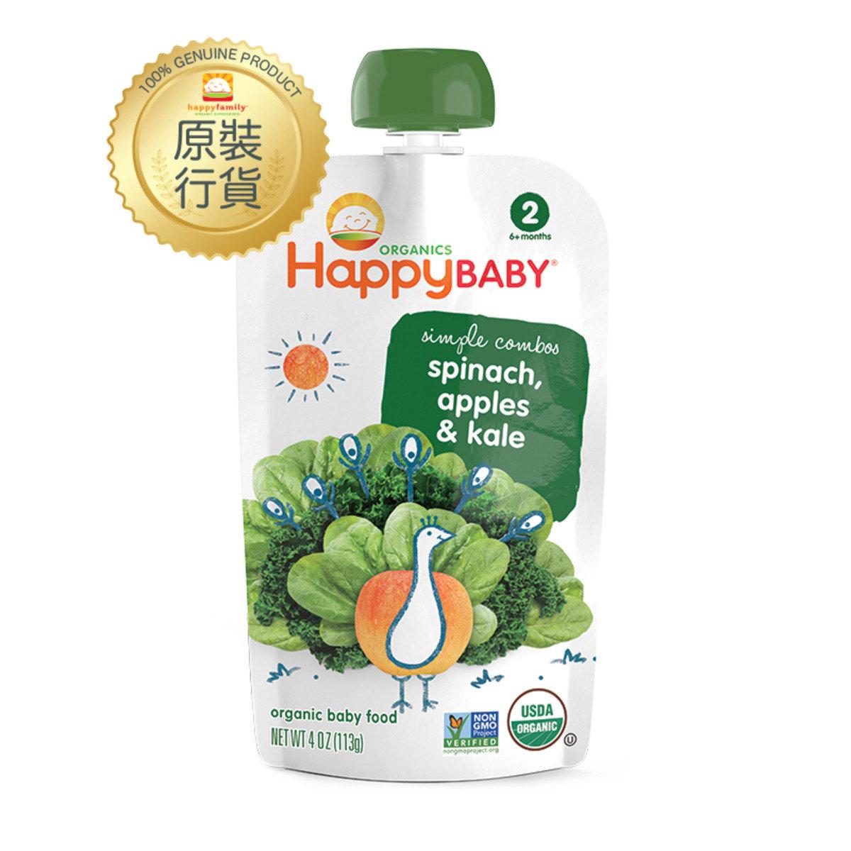 有機菠菜,蘋果&羽衣甘藍嬰兒食品 113g (第二階段)
