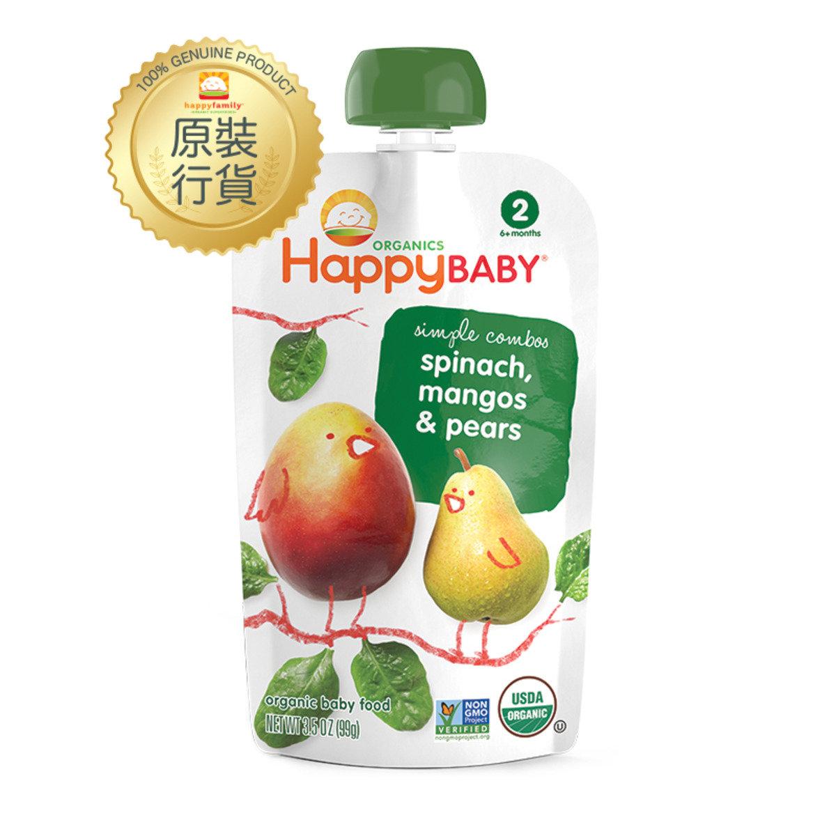 有機菠菜,芒果&香梨嬰兒食品 113g (第二階段)