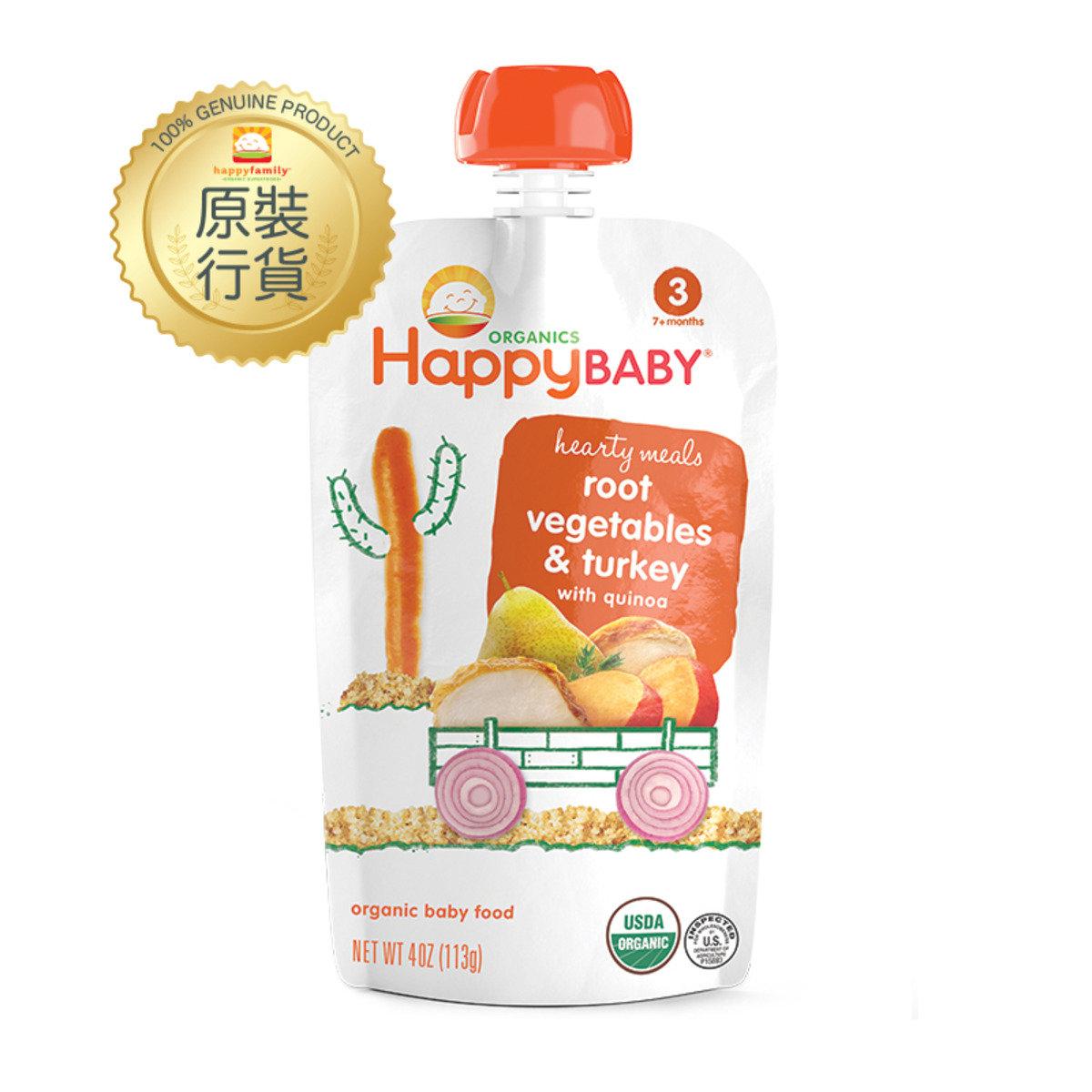 有機火雞蔬菜拌藜麥嬰兒食品 113g (第三階段)