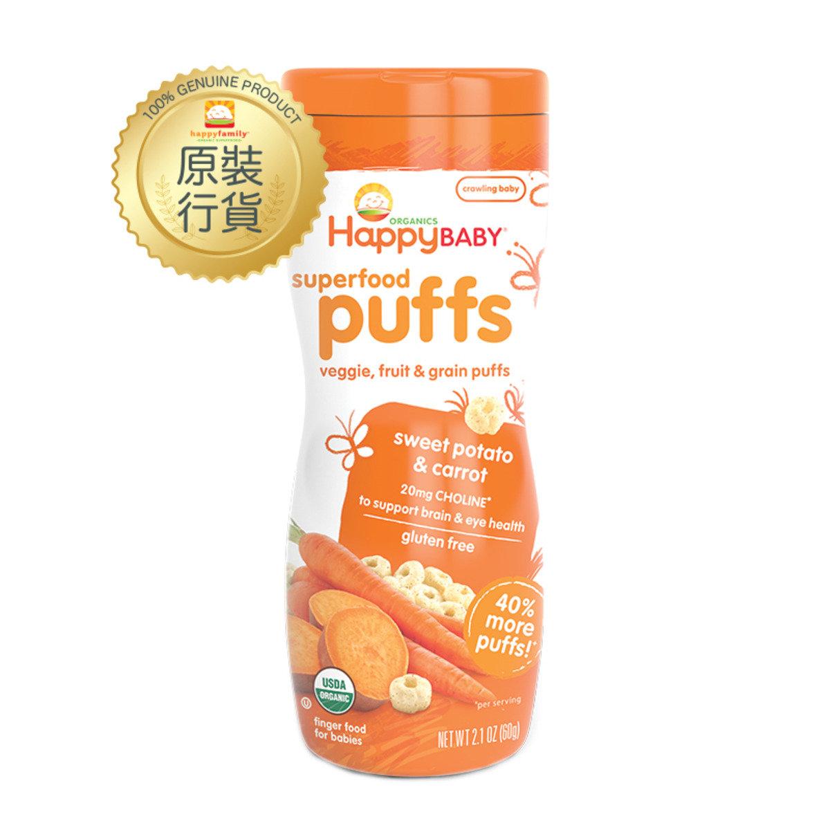 有機甘薯&紅蘿蔔小泡芙 60g