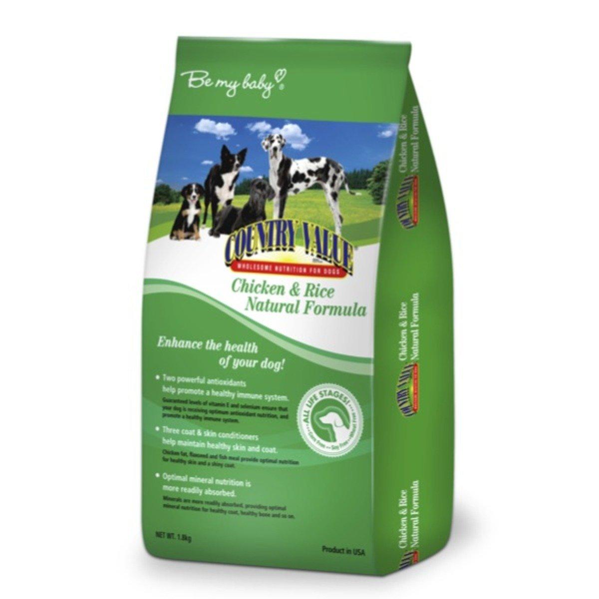 美國 CV全犬糧 雞肉米飯天然配方1.8kg