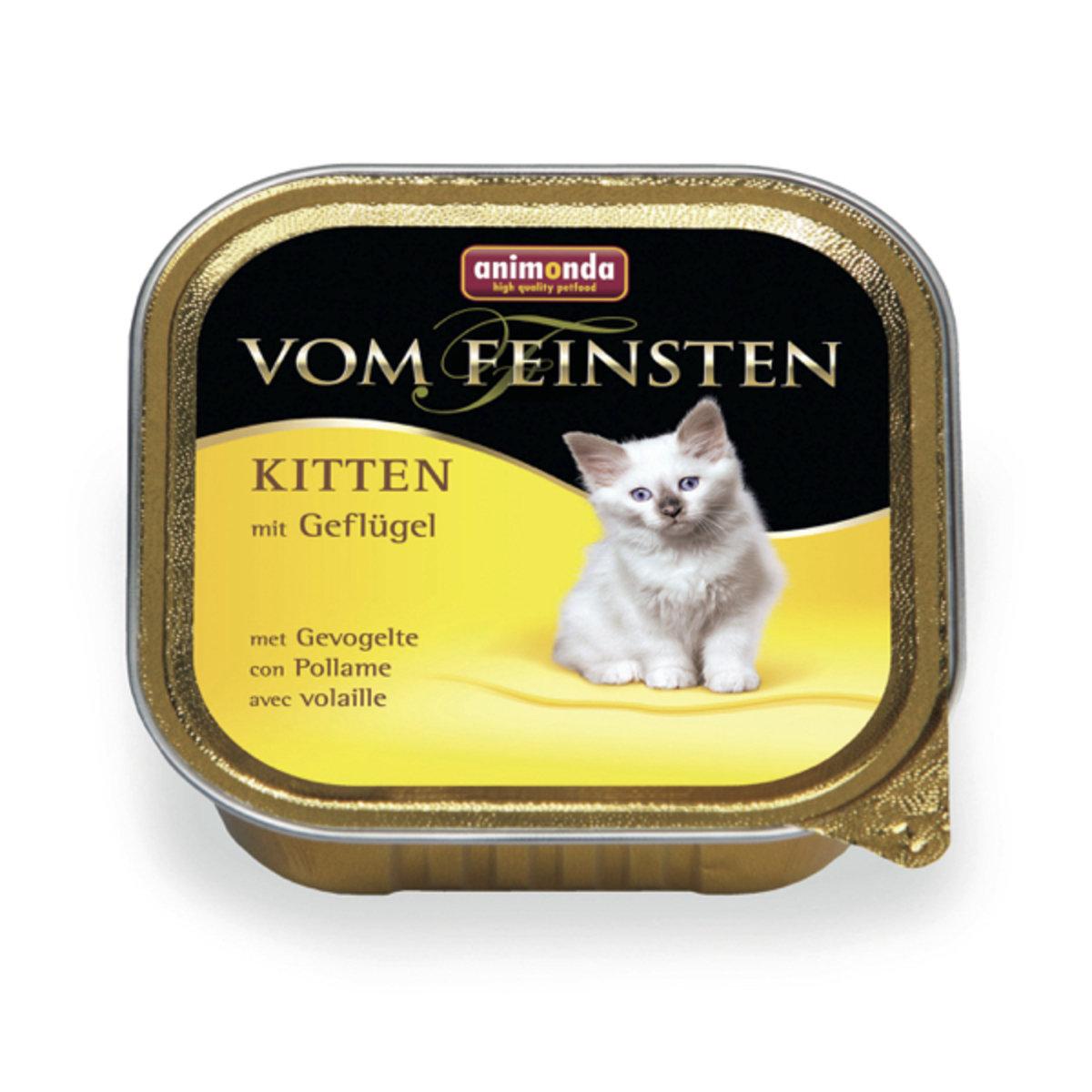 德國 幼貓配方罐頭(雞肉) 100g